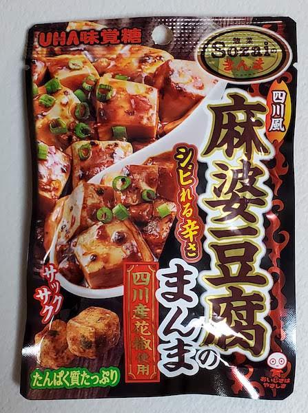 味覚糖 麻婆豆腐のまんま