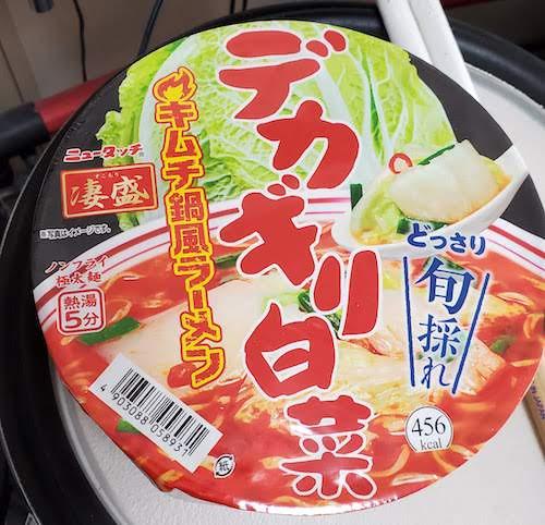 デカギリ白菜キムチ風ラーメン