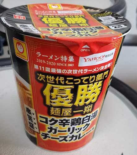 コク辛鶏白湯ガーリックチーズカレー