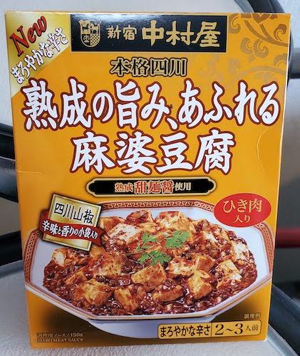 熟成の旨みあふれる麻婆豆腐