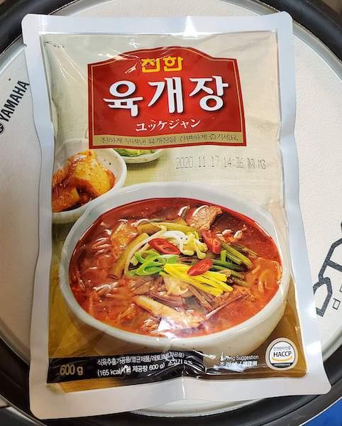 ジンハンユッケジャンスープ