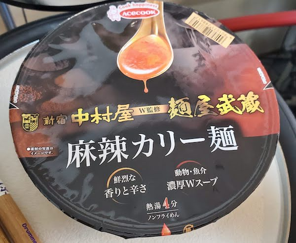 麻辣カリー麺