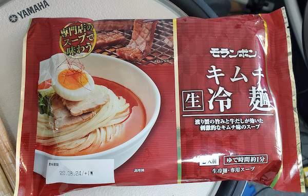 モランボンキムチ冷麺