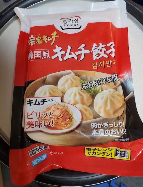 宗家キムチ餃子