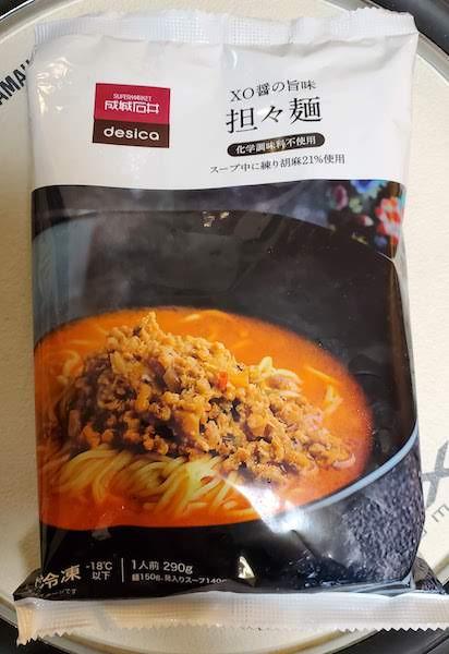 成城石井担々麺
