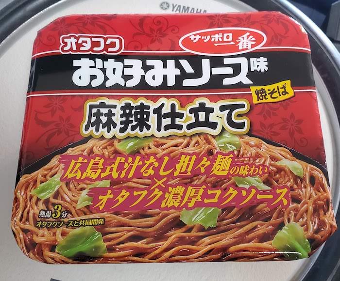 サッポロ一番 オタフクお好みソース味焼そば 麻辣仕立て