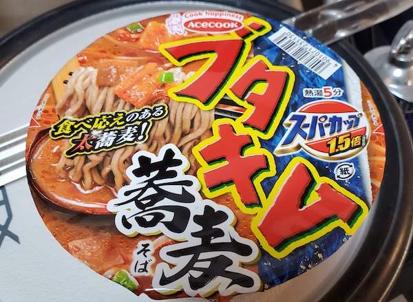 ブタキム蕎麦