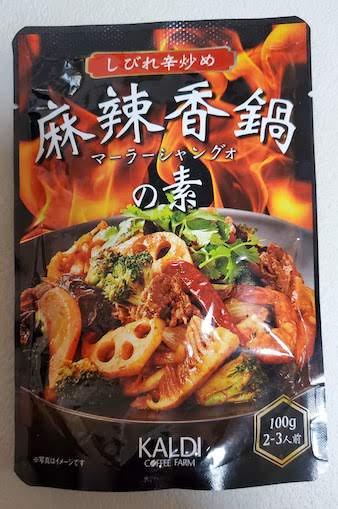カルディ麻辣香鍋の素