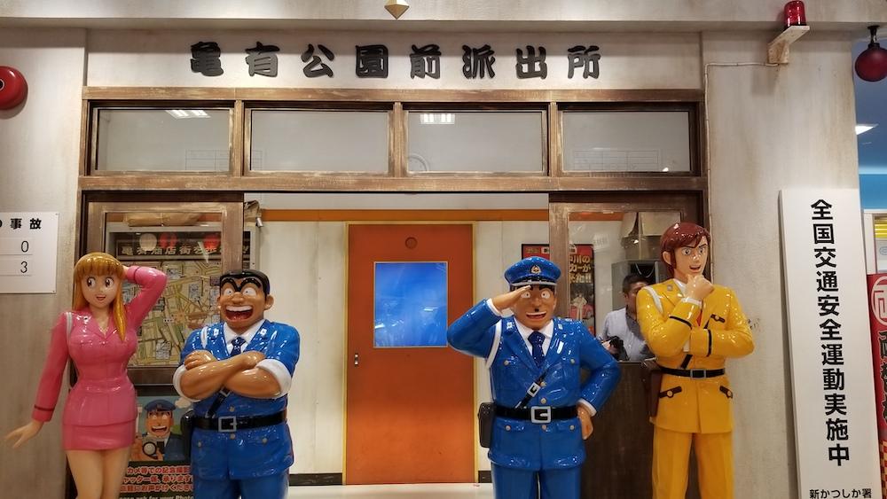 葛飾区のArio亀有のゲームセンターにあるこち亀の原寸大派出所