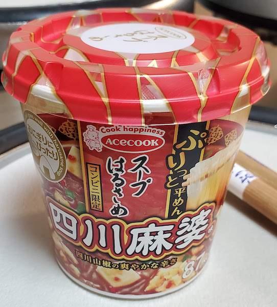 四川麻婆味スープはるさめ