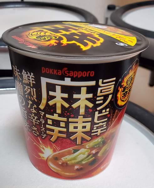 旨シビ辛麻辣スープ