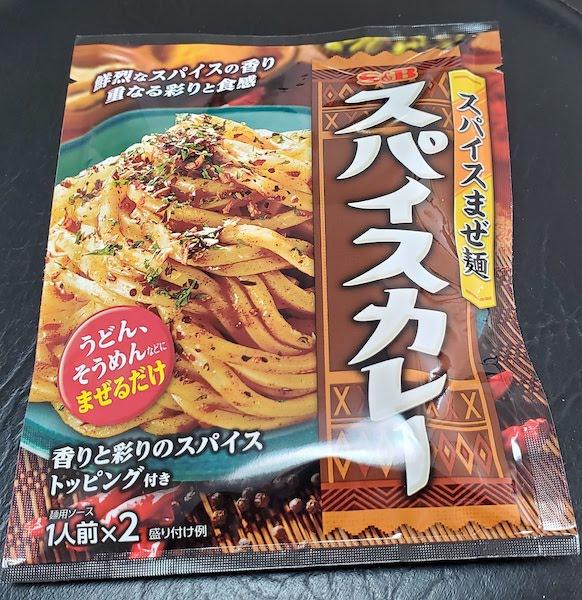 S&Bスパイスまぜ麺