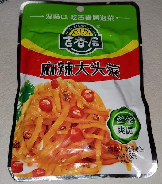 麻辣大頭菜