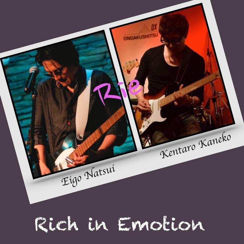 Rich In Emotion