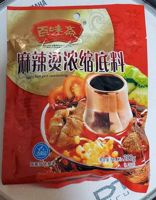 百味菜麻辣湯濃縮底料
