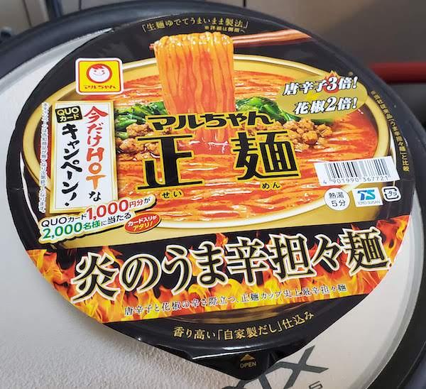マルちゃん正麺炎のうま辛担々麺
