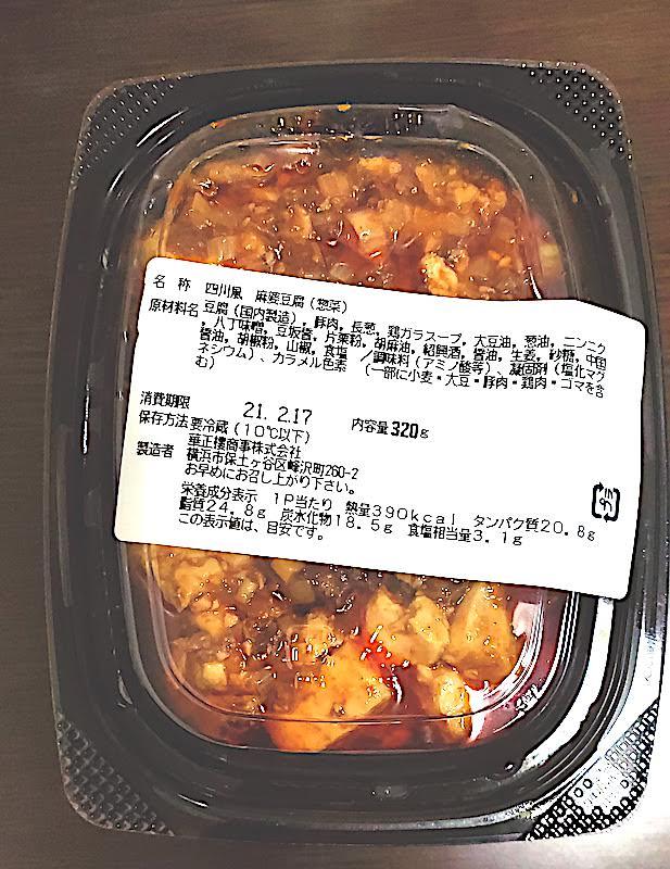 華正樓四川麻婆豆腐