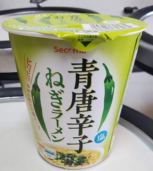 青唐辛子ねぎラーメン塩
